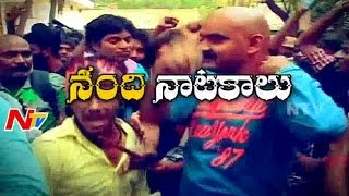 Nandi Natakotsavam Agitation | Special Focus | Part 2 | NTV