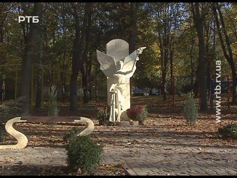 Телеканал РТБ: Смаки розділились: об'єкт - новий пам'ятний знак у Рівному