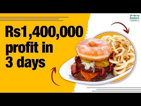 These guys made Rs1.4m selling burgers at Karachi Eat Festival | Samaa Money | Farooq Baloch