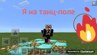 Мини клип на песню: ЧЁРНАЯ ПАНТЕРА