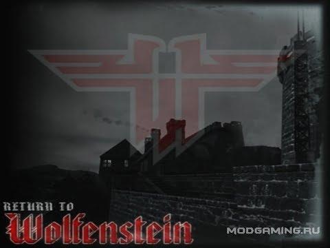 Как скачать и установить Wolfenstein Return To Castle на андроид