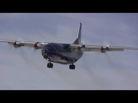 Antonov An-12 - Landing & Takeoff