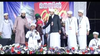 Manassil Madeena Burdha Majlis Disc Part 1