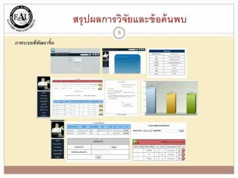 Water Supply Billing System
