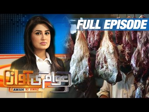 Gosht Ya Zeher   Awam Ki Awaz   SAMAA TV   Full Episode   02 May 2017