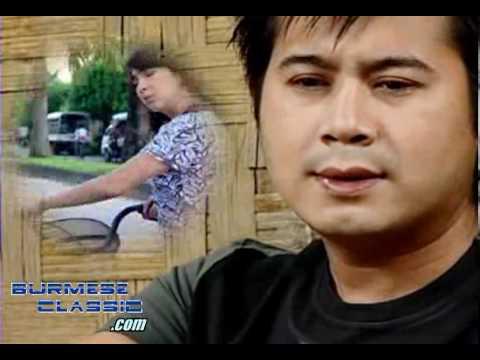 Rain Moe - Nay Toe + Chit Thu Wai
