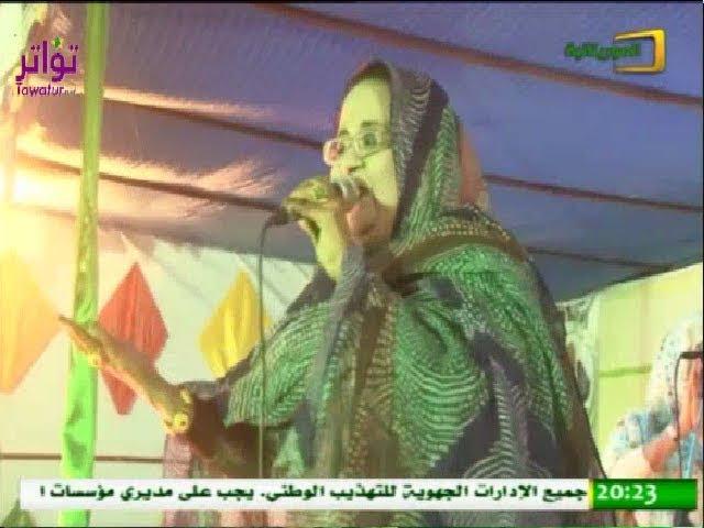 فعاليات مهرجان بتلميت للثقافة والفنون تتواصل - قناة الموريتانية