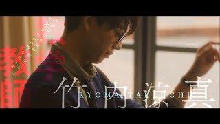 原作:「センセイ君主」幸田もも子(集英社マーガレットコミックス刊) ...
