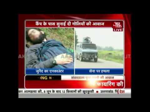 Militants Attack CRPF Camp In Jammu Kashmir's Bijbehara