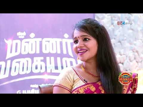 Interview with Actress Anandhi & Actor Vimal   Mannar Vagaiyara Movie   Oru Selfie Time 14-01-2018