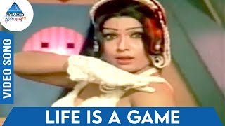 Pagadai Panirendu Title Song   Life Is A Game Video Song   LR Eswari   K Chakravarthy