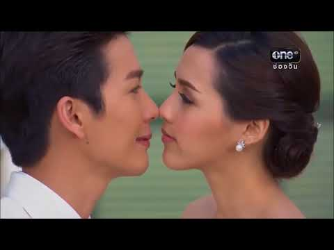 "Roy Leh Sanae Rai mv | ""you'll never get away from me"""