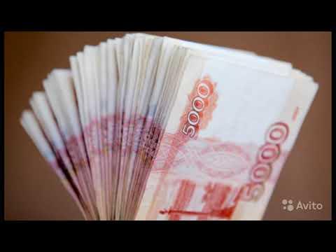 Деньги. Видео для привлечения денег. Установки. Визуализация.