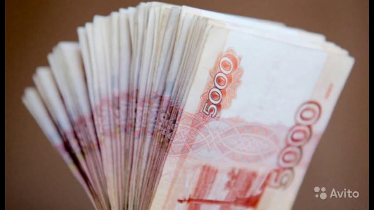 Визуализация, магия денег заговор на пшеницу для денег