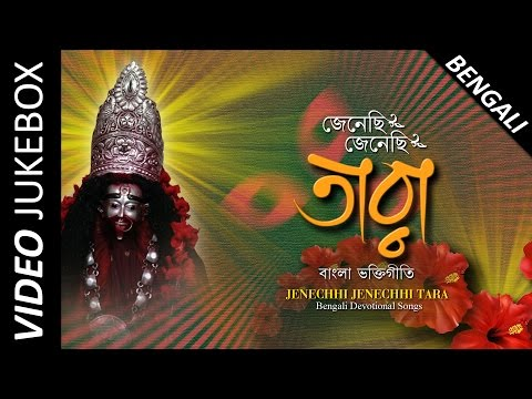 Best of Maa Tara Songs | Volume 2 | Bengali Devotional Songs | Video Jukebox