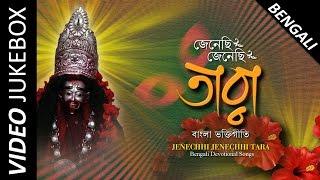 Best of Maa Tara Songs | Volume 2 | Bengali Devotional Songs | Video Jukebox