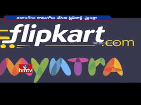 Flipkart's Owned Myntra Acquires Jabong For 70 Million Dollars | HMTV