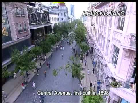 Heilongjiang China´s northernmost province - CCTV 082809