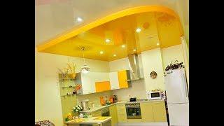 Какие мы можем установить желтые натяжные потолки на кухне?