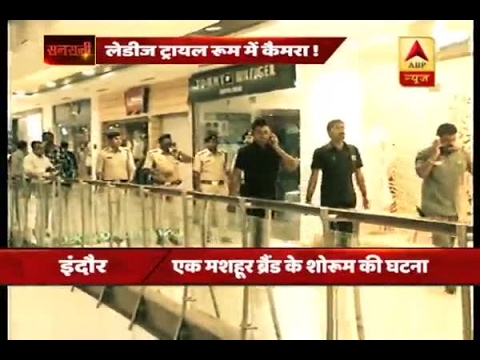 Sansani: Hidden camera found in Indore mall's trial room