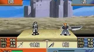 Bleach FE: Ichigo vs Byakuya