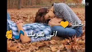 تصميمي سيف نبيل احبك وبروحك اني شريك حلوه كلش 💛💃