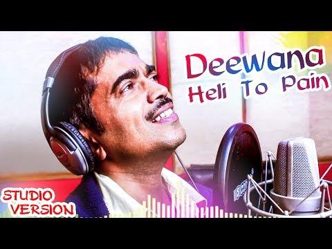 Deewana Heli To Pain - Odia New Song - STUDIO VERSION - Kumar Bapi | HD