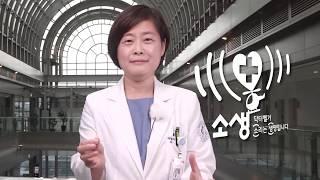 일산병원 김성우 원장님이 참여해 주셨네요. 하루에 21명이 교통 낙상 등으로 죽는다고