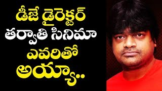 Dj director harish shankar next movie updates | harish shankar upcoming movie 2018 | filmjalsa