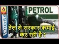 Petrol, Diesel Prices Witness HIKE | ABP News