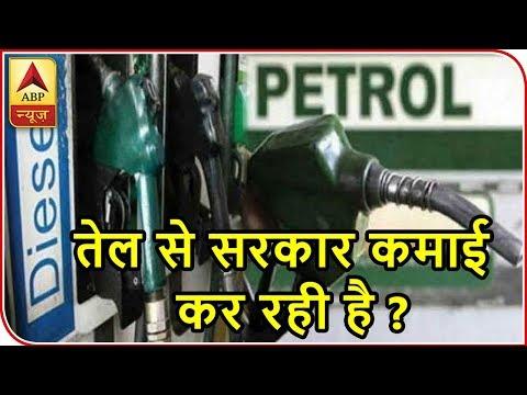 Petrol, Diesel Prices Witness HIKE | ABP News