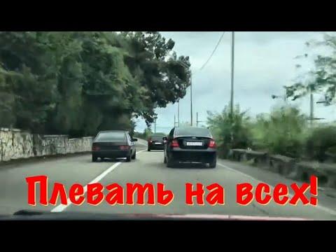 Абхазия -2018. Таможня, Бензин, Дураки на Дороге!