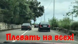 Какой дурак едет в Абхазию? На дороге одни дураки❗️