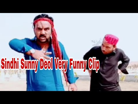 Download Sindhi Sunny Deol Very Funny Clip By Sindhu Hd Tv 2_2_2020