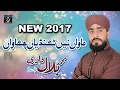 Download New Track 2017- Mawan ne thandiyan chawan- Muhammad Bilal Qadri Dina- Recorded & Released by STUDIO5 MP3 song and Music Video