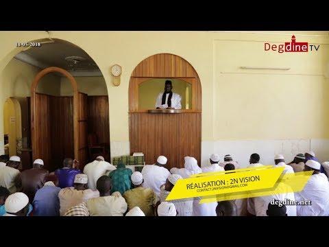 Khoutbah du 11-05-2018 | Les Particularités du mois de Ramadan | Dr. Mouhammad Ahmad LÔ H.A