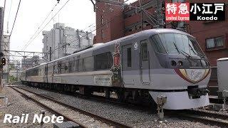 定点観測 お昼の西武新宿線高田馬場第3号踏切/ Siebu shinjuku line railway crossing near Takadanobaba Sta./2018.04.12