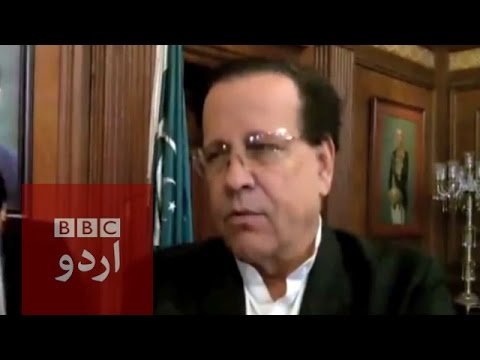 Salman Taseer Interview . BBC Urdu