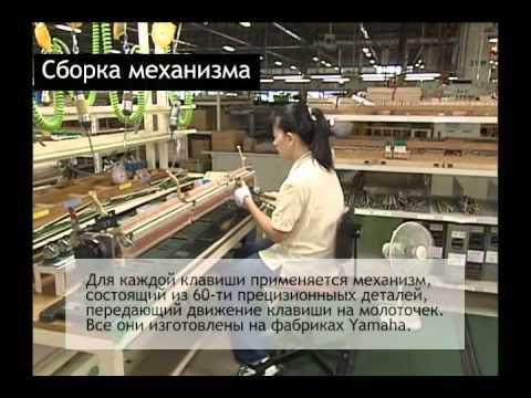 Производство пианино YAMAHA (Jazz-club Russian Subtitles)