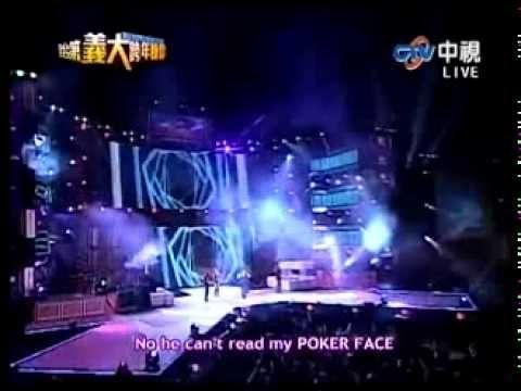 リン・ユーチュン | Lin Yu Chun  - Poker Face