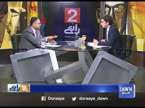 Do Raaye - 04 May, 2018 - Dawn News