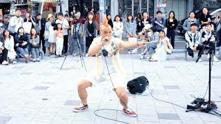 전설적인 밴드 레이지본의 홍대 버스킹 레전드