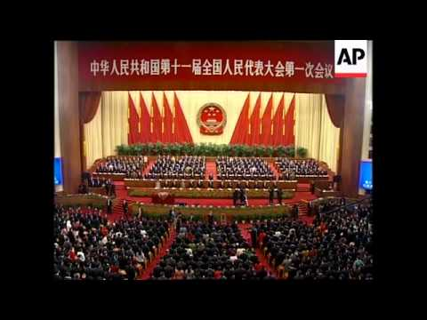 Closing session of National People's Congress