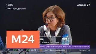 Смотреть видео На выставку Куинджи в Третьяковку выстроилась огромная очередь - Москва 24 онлайн