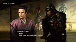 Nobunaga's Ambition: Taishi Gameplay [PS4]