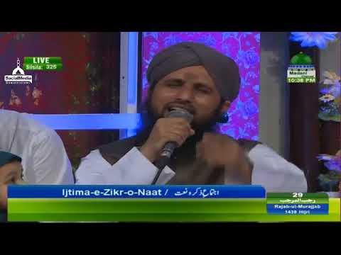 Arash Ki Aqal Dang Hai *  Asad Attari ( 15/04/2018 )