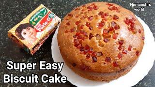 पारले जी बिस्कुट से पकाए केक बनाने का अनोखा तरीका | Chocolate Biscuit cake -hemanshi's world