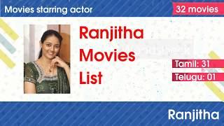 Download Actress Ranjitha movies list Mp3