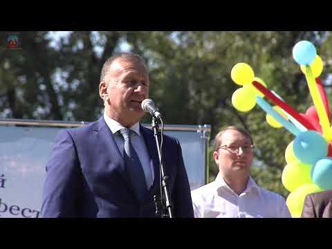 lgikvideo: «Созвездие Мира и Согласия» в парке Горького