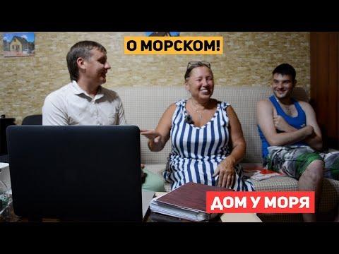 Впечатления о КП Морском!!!